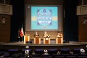 تصاویر/ اختتامیه نشست مدیران استانی، مسئولان ساماندهی و معاونان مالی حوزههای علمیه خواهران