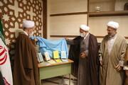 تصاویر / رونمایی از سایت و کتب معاونت تهذیب با حضور آیت الله اعرافی