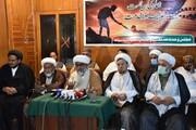شیعہ عزاداروں کے خلاف مقدمات، پنجاب پولیس ملت تشیع کے خلاف ظالمانہ اقدامات کر رہی ہے، علامہ راجہ ناصر عباس جعفری