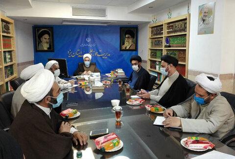 حوزه علمیه استان یزد