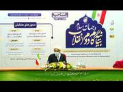 همایش بین المللی بیانیه گام دوم انقلاب و جهان اسلام آغاز شد