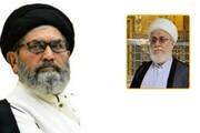 قائد ملت جعفریہ پاکستان علامہ سید ساجد علی نقوی کا حجت الاسلام شیخ محمد جواد مہدوی کے ارتحال پر اظہار افسوس