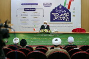 فیلم   ویژگی همایش بیانیه گام دوم انقلاب و جهان اسلام