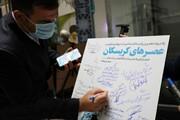 تصاویر/ مراسم دهمین پاسداشت ادبیات جهاد و مقاومت در سنندج