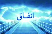گرهگشایی از مشکلات محرومان جهاد محسوب میشود