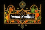 The threat Imam Musa al-Kadhim (as) imposed on Harounid govt was his courage and vast knowledge