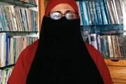اسلام میں فراہم کیے گئے حقوق سے خواتین محروم کیوں؟، محترمہ شاہین اسلام