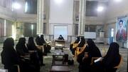 تربیت ۵۰۰ بانوی طلبه در حوزه خواهران دهدشت | پذیرش ادامه دارد