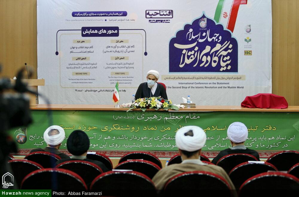 تصاویر/ همایش گام دوم انقلاب و جهان اسلام