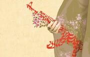 17 ألفاً من الشّهيدات والجريحات والأسيرات المحرَّرات في قمة افتخارات الجمهورية الإسلامية
