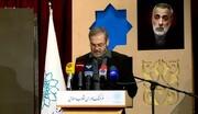 مراسم في طهران بذكرى رحيل حسين شيخ الإسلام
