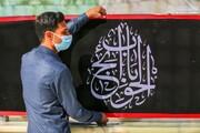 العتبة العلوية تنشر معالم الحزن بمناسبة ذكرى استشهاد الإمام موسى بن جعفر الكاظم (ع) + صور