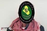 قصاب داعش در نینوا بازداشت شد