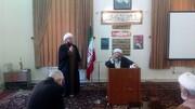 تصاویر / مراسم عزاداری شهادت امام موسی کاظم(ع) در مدرسه علمیه طالبیه