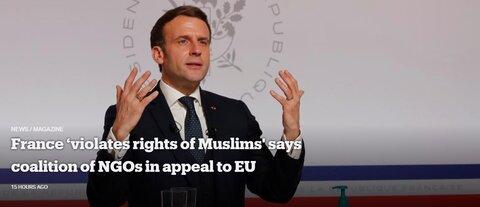ائتلاف اعلام کرد: فرانسه حقوق مسلمانان در نقض میکند