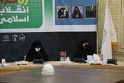 مبانی انقلاب و تمدن اسلامی در سطح نخبگانی باید مورد توجه قرار گیرد