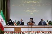 علمای شیعه و سنی راهبرد دیپلماسی وحدت را بررسی کردند
