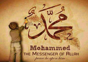 Eid Al-Mab'ath is an occasion of motivation for working towards eliminating mankind's sufferings