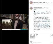 فیلم/ روایتی از شخصیت مرحوم میرزا عبدالکریم روشن