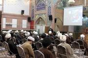 تصاویر/ گردهمایی ائمه جماعات شهر همدان