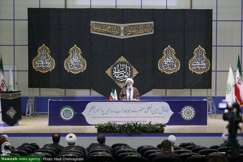 """بالصور/ افتتاح """"المؤتمر الدولي لأبي طالب (ع) حامي الرسول الأعظم (ص)"""" بقم المقدسة"""