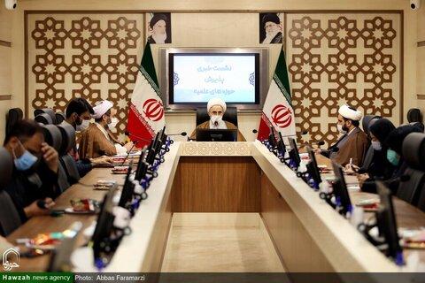 بالصور/ مؤتمر صحفي حول تبيين برامج الالتحاق بالحوزات  العلمية في إيران بقم المقدسة