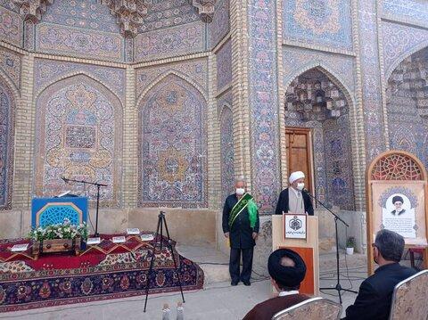 امام جمعه شیراز