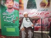 مشہد المقدس، شہادت حصرت امام موسی کاظم (ع) و ڈاکٹر شہید محمد علی نقوی کی 26ویں برسی پر علماء و طلاب کا اجتماع