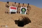 تخریب تونل راهبردی داعش در الانبار + تصاویر