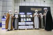 تصاویر / مراسم اختتامیه همایش بین المللی حضرت ابوطالب (ع) حامی پیامبر اعظم (ص)