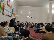 قم المقدسہ، فرہنگ معارف آل محمد علیہم السلام میں جشن عید مبعث کا انعقاد و تقسیم انعامات