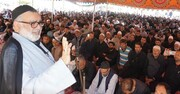 J &K Anjuman-E-Sharie Shia condemned challenging the Holy Quran attempt