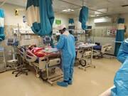 شناسایی ۲۳۸ بیمار جدید کرونایی در لرستان