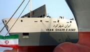 """""""الكيان الصهيوني"""" هو المتهم الاول باستهداف سفينة الحاويات الايرانية"""