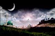 إطلالةٌ على ذكرى خروج الإمام الحسين (عليه السلام) من مدينة جدّه إلى مكّة