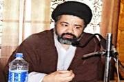 گستاخ قرآن مجید کے خلاف ولی امر المسلمین کے نام خط