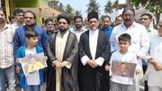 آندھرا پردیش میں وسیم رضوی کے خلاف احتجاجی مظاہرہ/ وسیم رضوی ایک مہرہ اصل دشمن پس پردہ رہ کر سازشیں رچ رہا ہے، قاضی مولانا سید عباس باقری