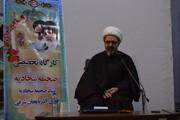 کارگاه تخصصی صحیفه سجادیه در تبریز برگزار شد