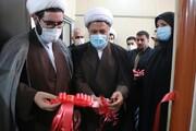 اولین مرکز مشاوره حوزه خواهران کردستان در شهر قروه افتتاح شد