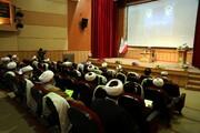 تصاویر/ همایش پنجمین سالگرد مطالبه رهبری از تحقق حوزه انقلابی