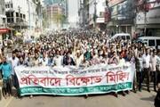 بنگلہ دیش میں جماعت اسلامی کی جانب سے گستاخ قرآن مجید وسیم رضوی کے خلاف بڑے پیمانے پر مظاہرہ