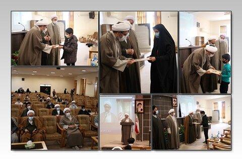 برگزیدگان جشنواره قرآنی خانواده طلاب جامعة المصطفی العالمیه تجلیل شدند