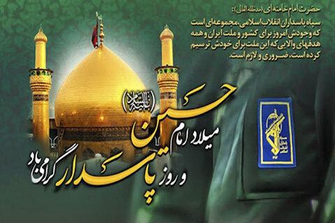 یادداشت رسیده | تعالی مفهومی جهاد در فرهنگ اسلام ناب