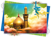 Imam Hussain (a.s.); the role model for the world's freedom seekers and justice seekers