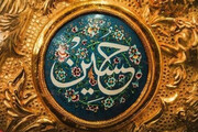 What are the two aspects of Imam Hussain's (as) character?