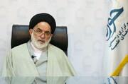 فیلم کامل درس اخلاق حجتالاسلام والمسلمین سیدمحمدحسین حائریزاده