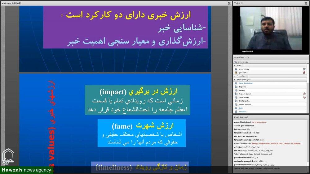 طلاب استان آذربایجان شرقی پا به عرصه خبرنگاری گذاشتند