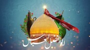 Why can Hazrat Abbas (a.s.) make the world passionate about him?