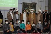 تصاویر/ تجلیل از خادمین ستاد نماز جمعه پردیسان