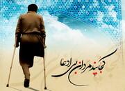 امام جمعه خرم آباد به دیدار جانبازان رفت